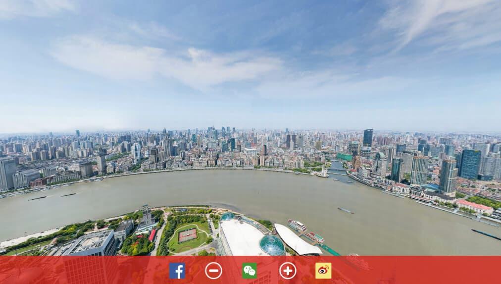 Panorama-195-milliards-de-pixels